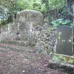 大城按司の墓